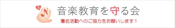 banner_mamoru1