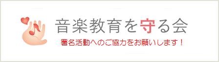 banner_mamoru2