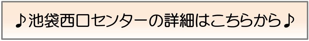 ondaibu_nishiguchi