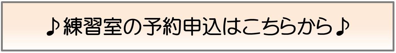 ondaibu_yoyaku