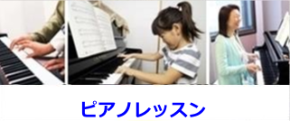 pianoimage
