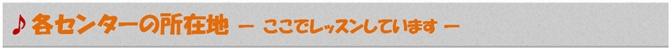 syozai_title