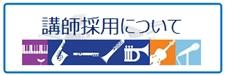 top_koushi